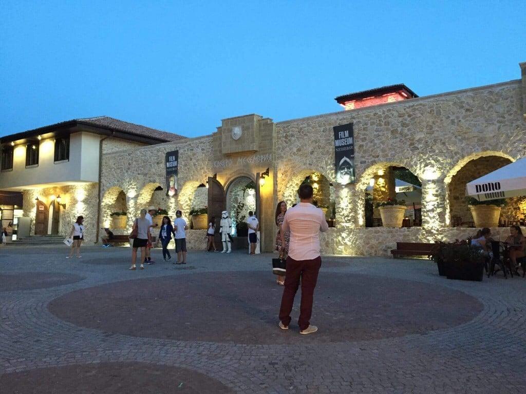 Muzeul de film Nessabar