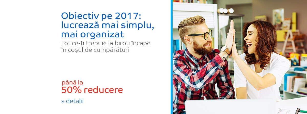 Reduceri eMAG ianuarie 2017