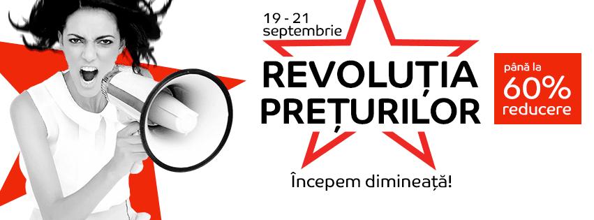 emag revolutia preturilor septembrie